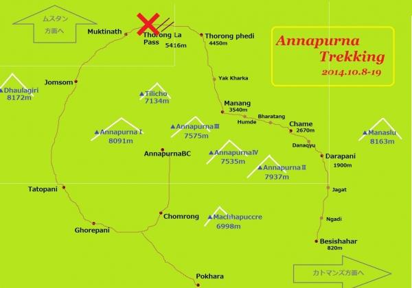 アンナプルナ地図③