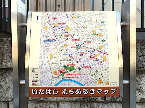 「板橋区遺跡番号157番 無名塚」