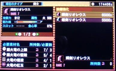 CIMG3250.jpg