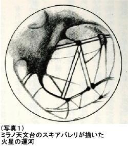 vol840-image1.jpg