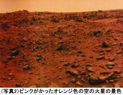 vol842-image2.jpg