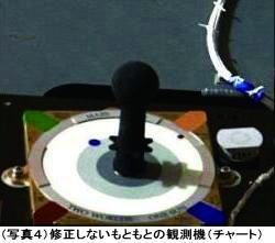 vol842-image4.jpg
