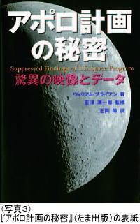 vol845-image3.jpg