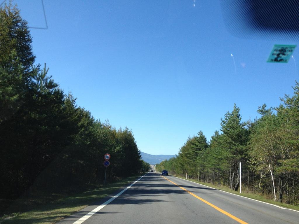 浅間山ドライブ