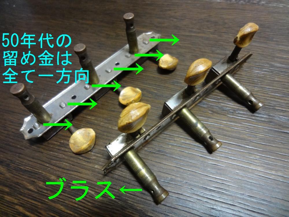 LP-SP-kaizo1_ss