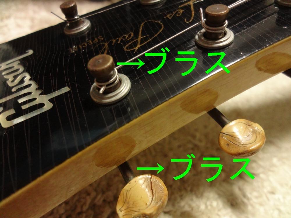 LP-SP-kaizo3_ss