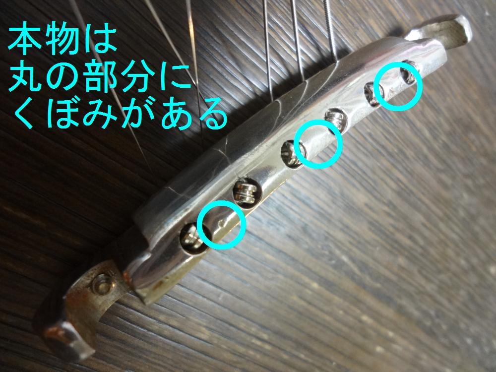 LP-SP-kaizo4_ss