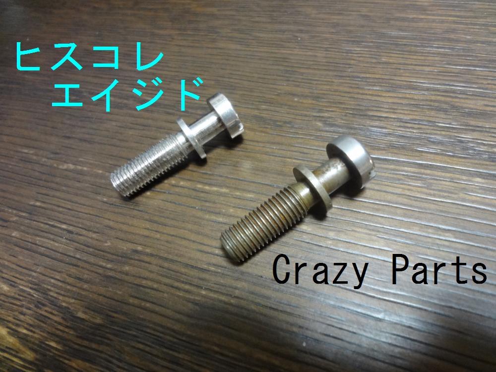 LP-SP-kaizo5_ss