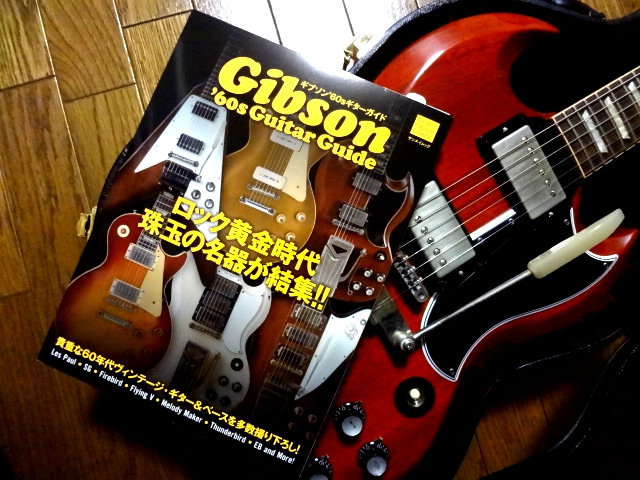 gibson-60s