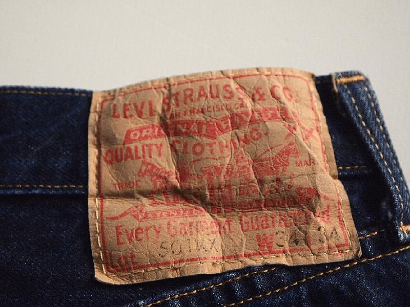 シワシワの紙パッチ