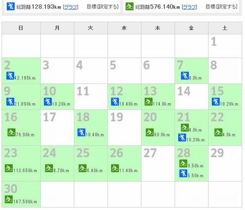 2013-June.jpg