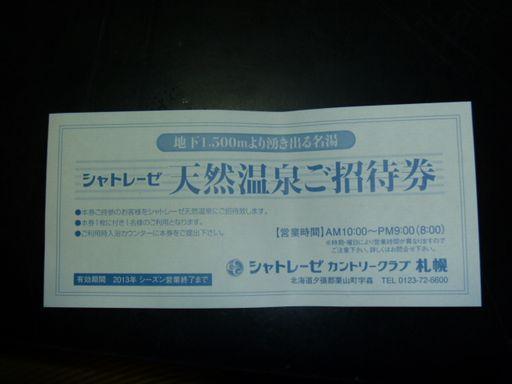 P1030887.jpg