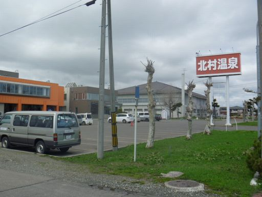 P1040104.jpg