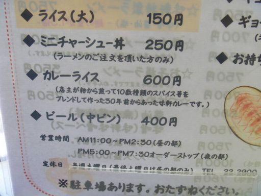 P1040501.jpg