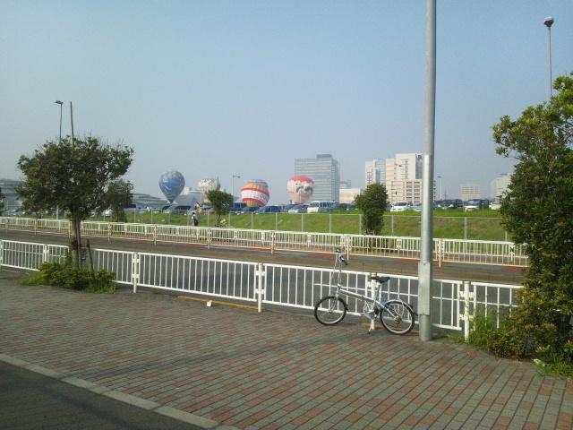 c84気球