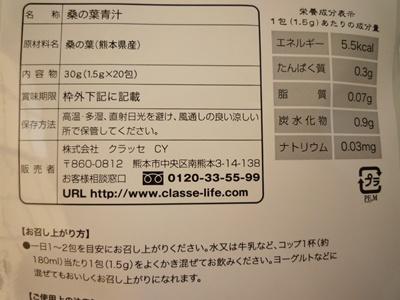 P1070791.jpg