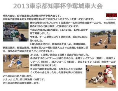 sennsei_convert_20131128124447.jpg