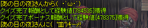 20130324_780.png