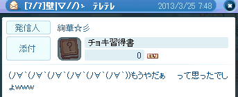20130325_781.png