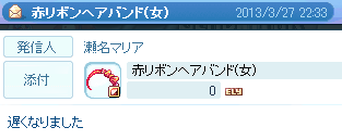 20130327_791.png