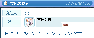 20130328_794.png