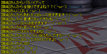 20130328_795.png