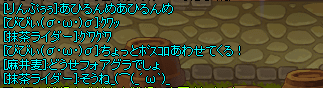 20130403_813.png