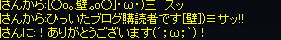 20130404_824.png