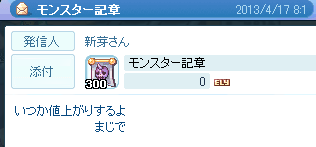 20130417_849.png