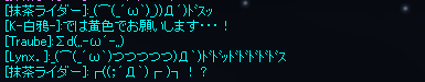 20130417_850.png