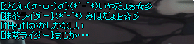 20130418_857.png