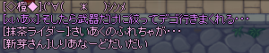 20130419_858.png
