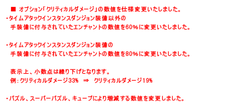 20130424_872.png