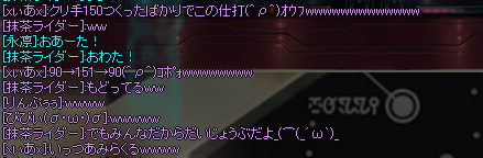 20130424_884.png