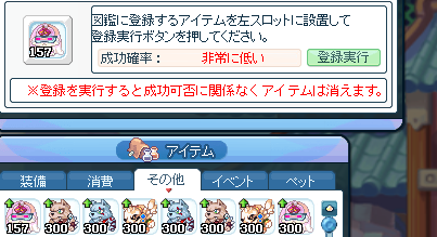 20130426_909.png