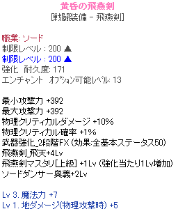 20130426_913.png