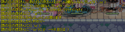 20130430_933.png