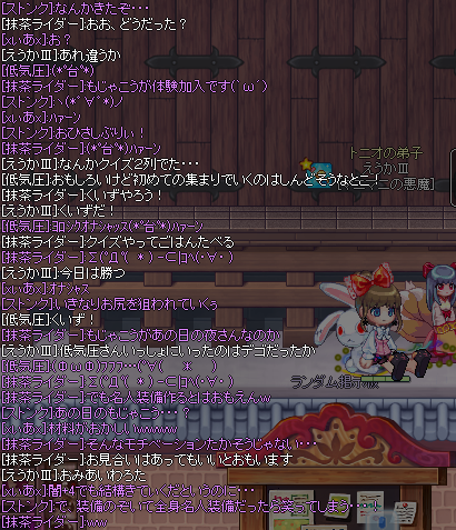 20130503_945.png