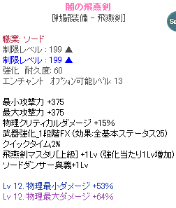 20130503_953.png