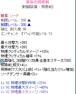 20130510_970.png