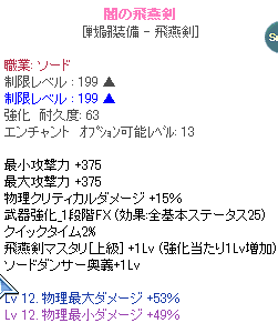 20130511_977.png