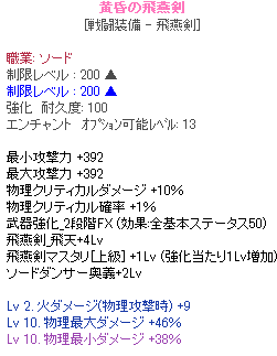 20130514_993.png