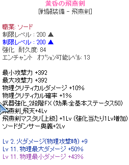 20130514_994.png