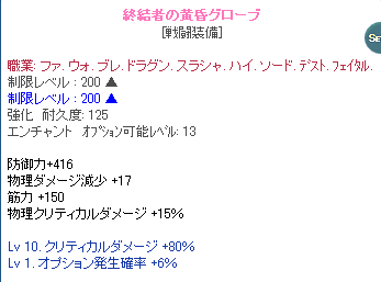 20130514_995.png