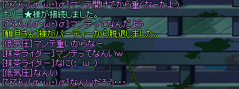 20130518_1000.png