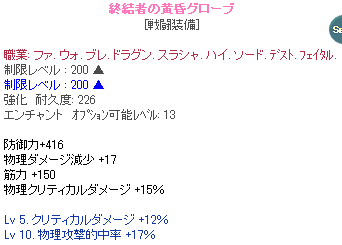 20130518_1004.png