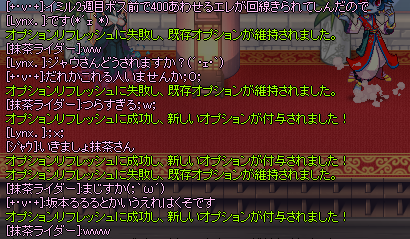 20130524_1031.png