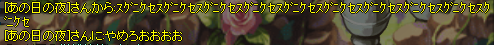 20130525_1035.png