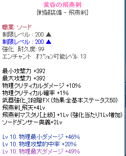 20130526_1039.png