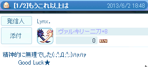 20130602_1053.png